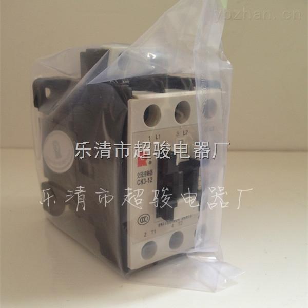 常熟开关ck3-18批发 ck3-18交流接触器报价