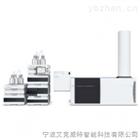 CE/MS 系统 Agilent 1200质谱仪联用