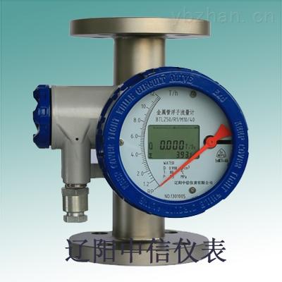 HP-金属管浮子流量计