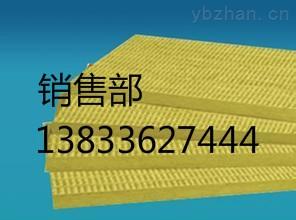 盘锦A级防火保温岩棉板广谱规格/岩棉复合板广泛推广13833627444