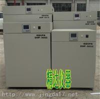 小容量臺式電熱恒溫培養箱