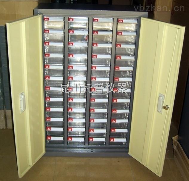 20抽屉铁皮零件柜