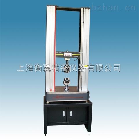 10KN電子萬能試驗機生產廠家