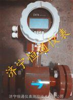 磷酸流量计,磷酸流量计批发