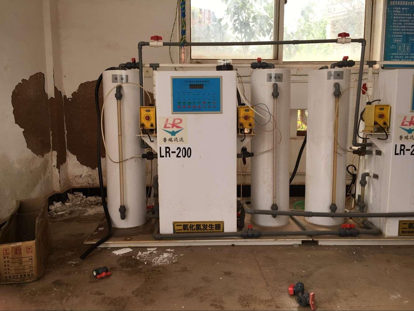 梅河口二氧化氯发生器厂家