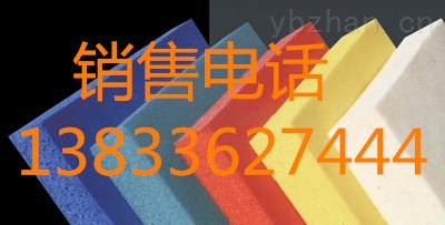 乌兰察布彩色橡塑保温板技术规程/橡塑棉保温批发市场13833627444