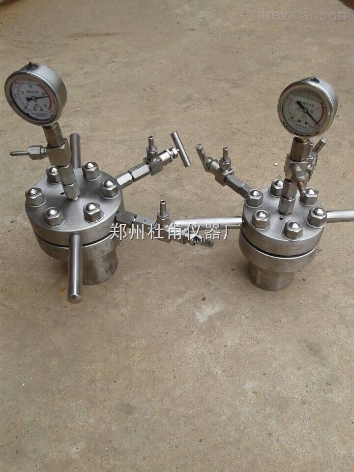 水热反应釜