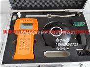 便携存储式HY.CS-1000数字超声波测深仪
