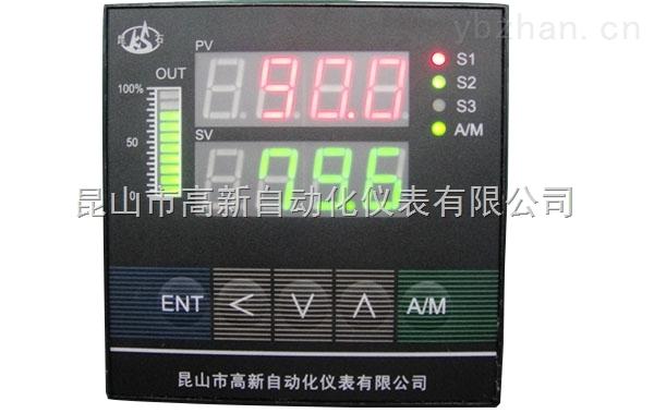 DMTJ-134L-变频控制柜PID调节器调节仪