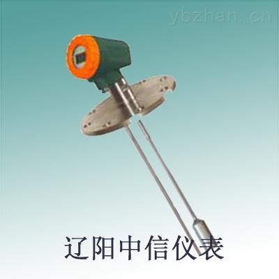 LKZLD/VEGAPULS-智能雷達物位計/雷達料位計/雷達液位計
