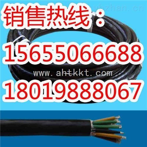 电缆ZR-KYVFR,求购ZR-KYVFRP电缆