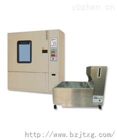 排汗导湿测试仪/织物保温性能测试仪