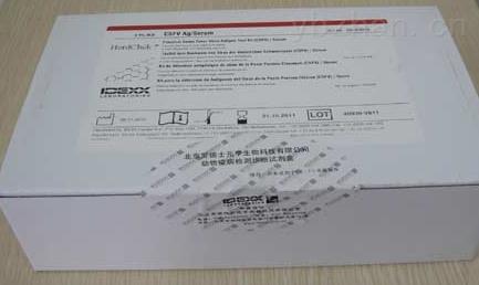 IDEXX中国代理销售,IDEXX产品销售