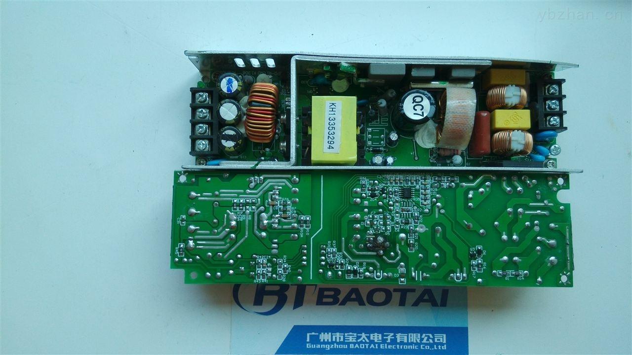 设计开发70w小功率dc-dc直流升压模块12v 升压450v 输出电压可调200