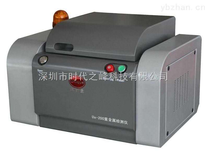 Ux-200皮革紡織品重金屬檢測儀