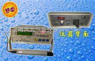 數顯溫濕度記錄儀/上海風云廠家直銷,