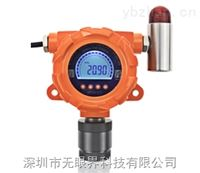 固定式氧气报警器无眼界厂家直销24小时在线检测信誉保证