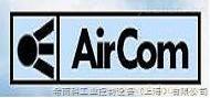 理德國aircom調壓閥,aircom壓力開關/壓力變送器——希而科,十三億分貝為您報價