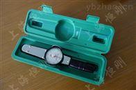 双向测量的手动表盘式测力扳手