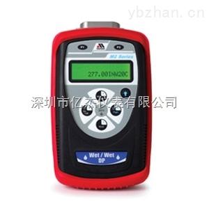 M200-DI-美國meriam 濕/濕差壓智能壓力計