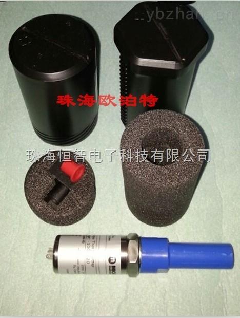 小型气体露点仪