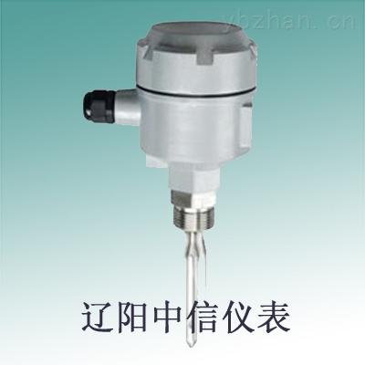 SSULYC-音叉式液位開關/防爆音叉液位開關/音叉液位計