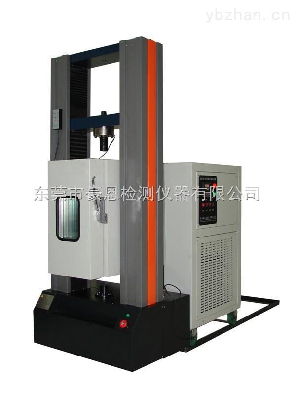 高低温电子拉力试验机