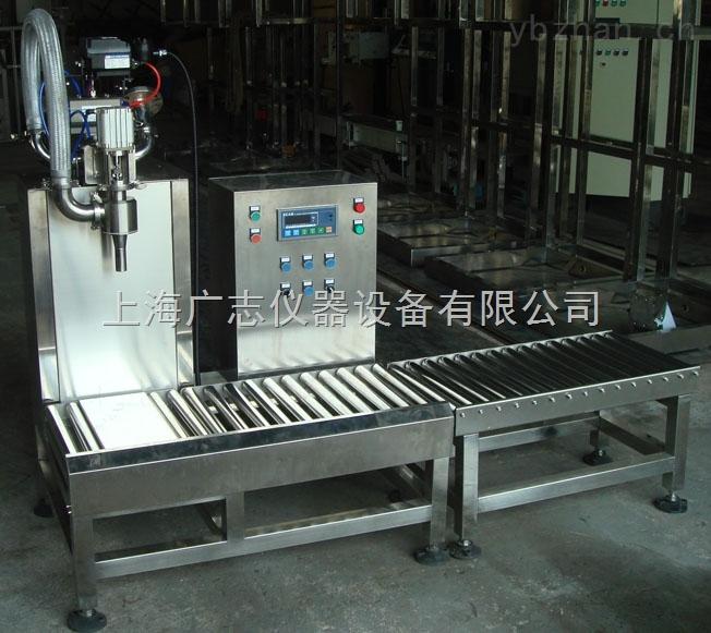 化工溶剂灌装机 油漆灌装机 涂料灌装机