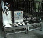 GZM-30L化工溶剂灌装机 油漆灌装机 涂料灌装机