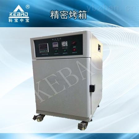 熱空氣高溫老化試驗箱干燥箱優質供應商