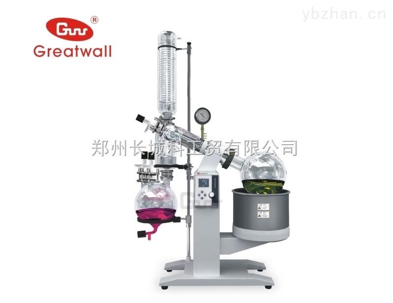 R-1010EX(10L)防爆型旋轉蒸發儀