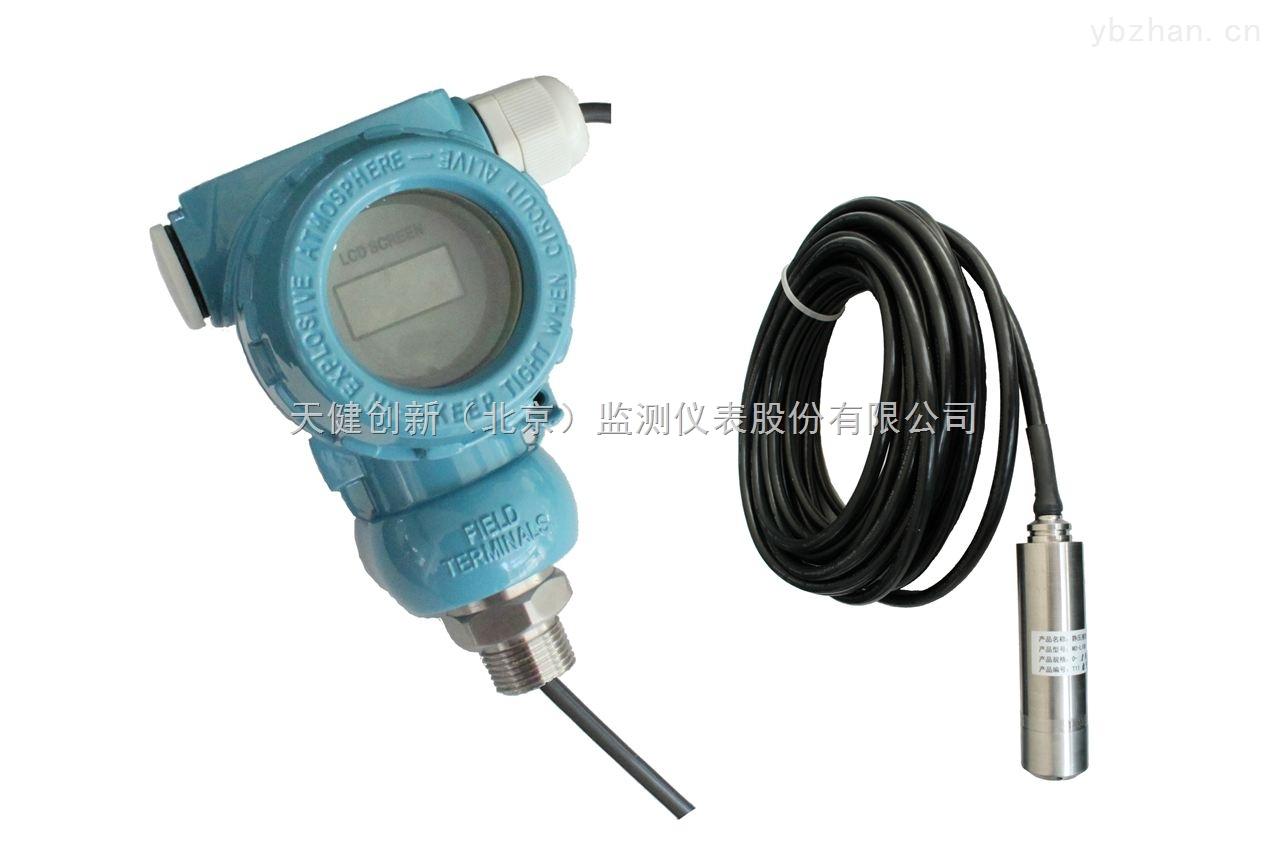 高性能TPL靜壓式(投入式)液位計價格