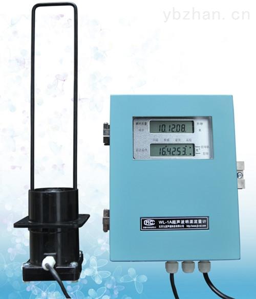WL-1A1型-九波流量计