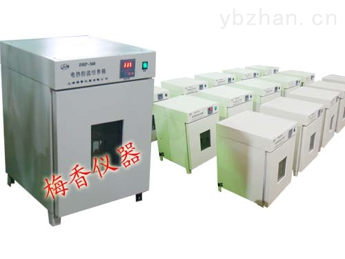 DHP-360 數顯電熱恒溫培養箱