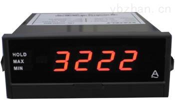 峰谷值保持电流表电压表