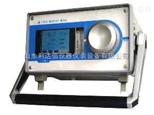 LDX-FT-35SH-便攜式智能露點儀/便攜式氫氣濕度儀