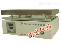 DB-3A數顯控溫不銹鋼電熱板