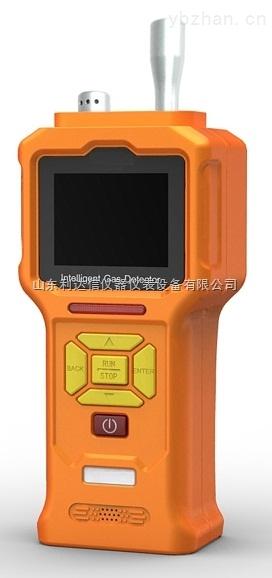 HAD-GT903-VOC--泵吸式VOC檢測儀