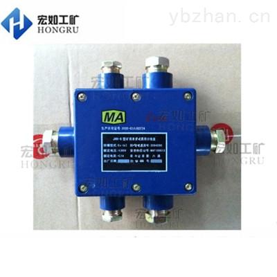 jhh型矿用本质安全电路用接线盒现货出售