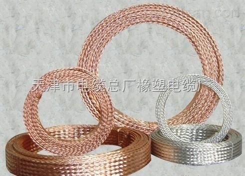 国标铜网编织带型号价格