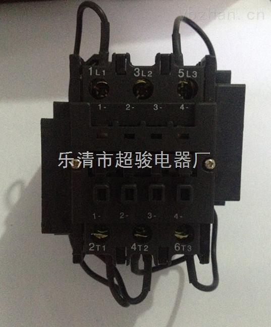 b30c切换电容接触器