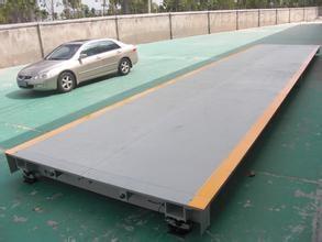 徐汇饲料康健新村街道打印汽车衡3*24米心动价SCS-180T你准备好了吗?