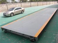 徐汇枫林路街道港口打印SCS-180T汽车衡3*18m特价优惠狂潮来袭你敢买吗?