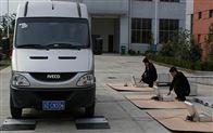 徐匯湖南路街道港口打印SCS-120T汽車衡3*6米特價優惠狂潮來襲限時搶購