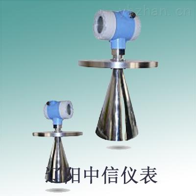 FMR230/FMR231-FMR250導波雷達料位計FMR250/E+H雷達料位計/E+H雷達物位計