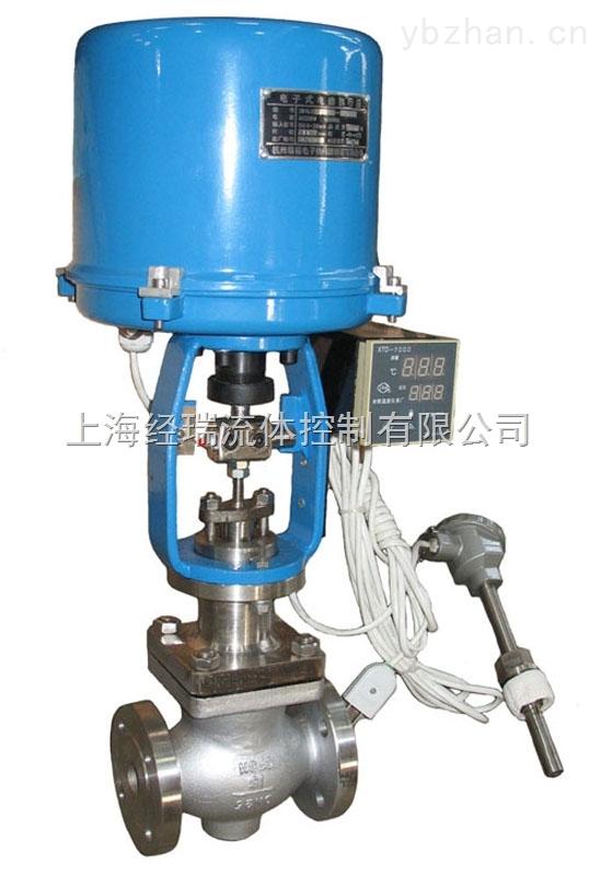 JRT40W自力式电控温度调节阀TS生产厂家