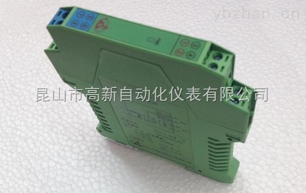 KSA-2021/23/25-EX-开关量输出隔离式安全栅