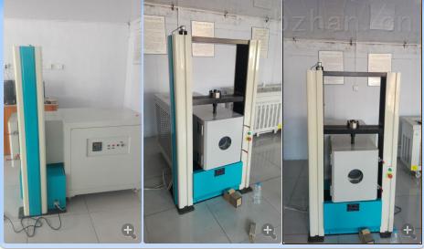 WDW-G50-電子式微機控制隔熱條高低溫拉伸試驗機虧本沖量