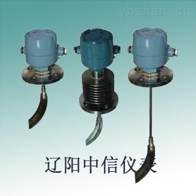 JH4010-阻旋物位開關/阻旋式料位器/阻旋料位開關價格/高溫阻旋料位計