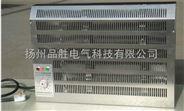 溫控電加熱器